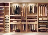 бизнес  гардероб по заказу