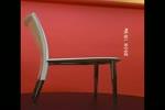 луксозен стол за заведение